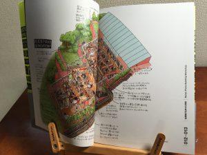 meikenchiku02